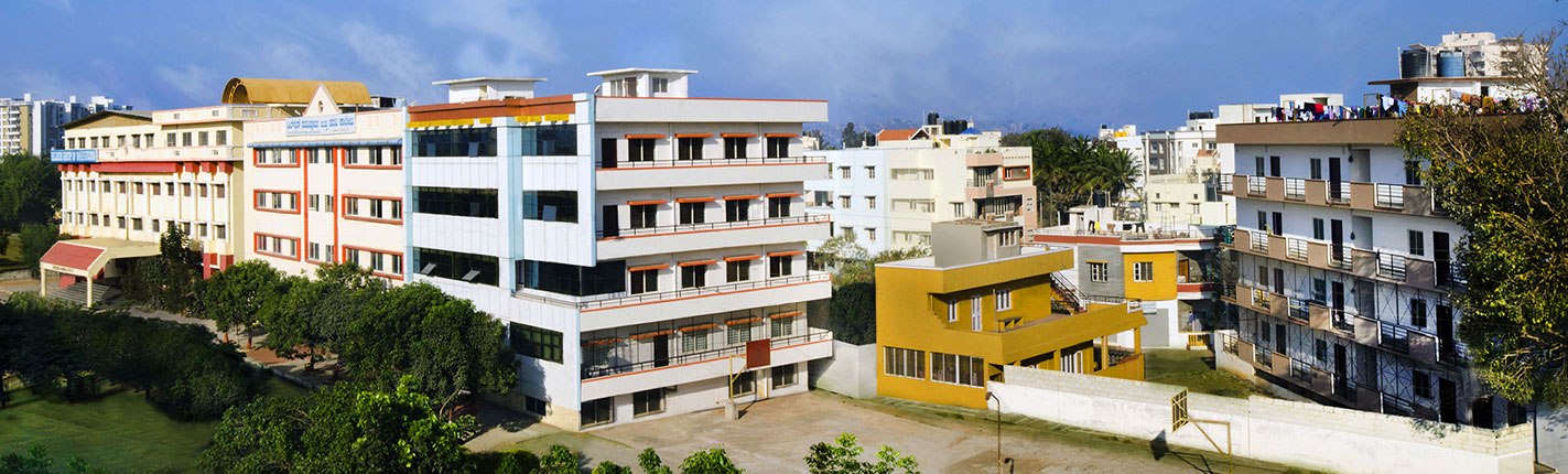Pharmacy Colleges In Bangalore